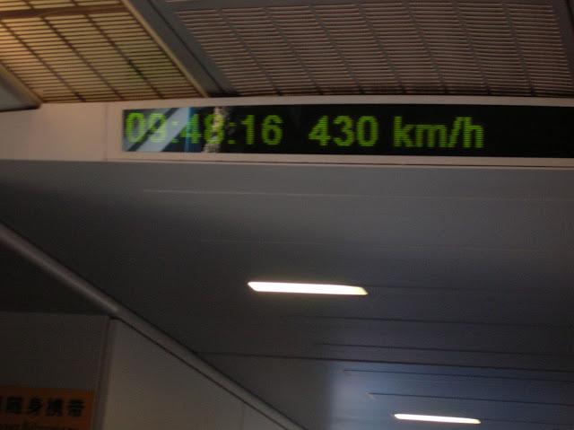 treno veloce shanghai aeroporto