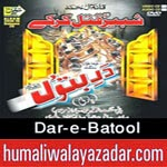 http://www.humaliwalayazadar.com/2014/10/dar-e-batool-nohay-2015.html