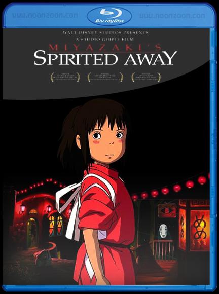 Spirited Away English Sub