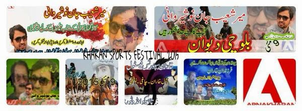 Kharan SPorts Festival 2015
