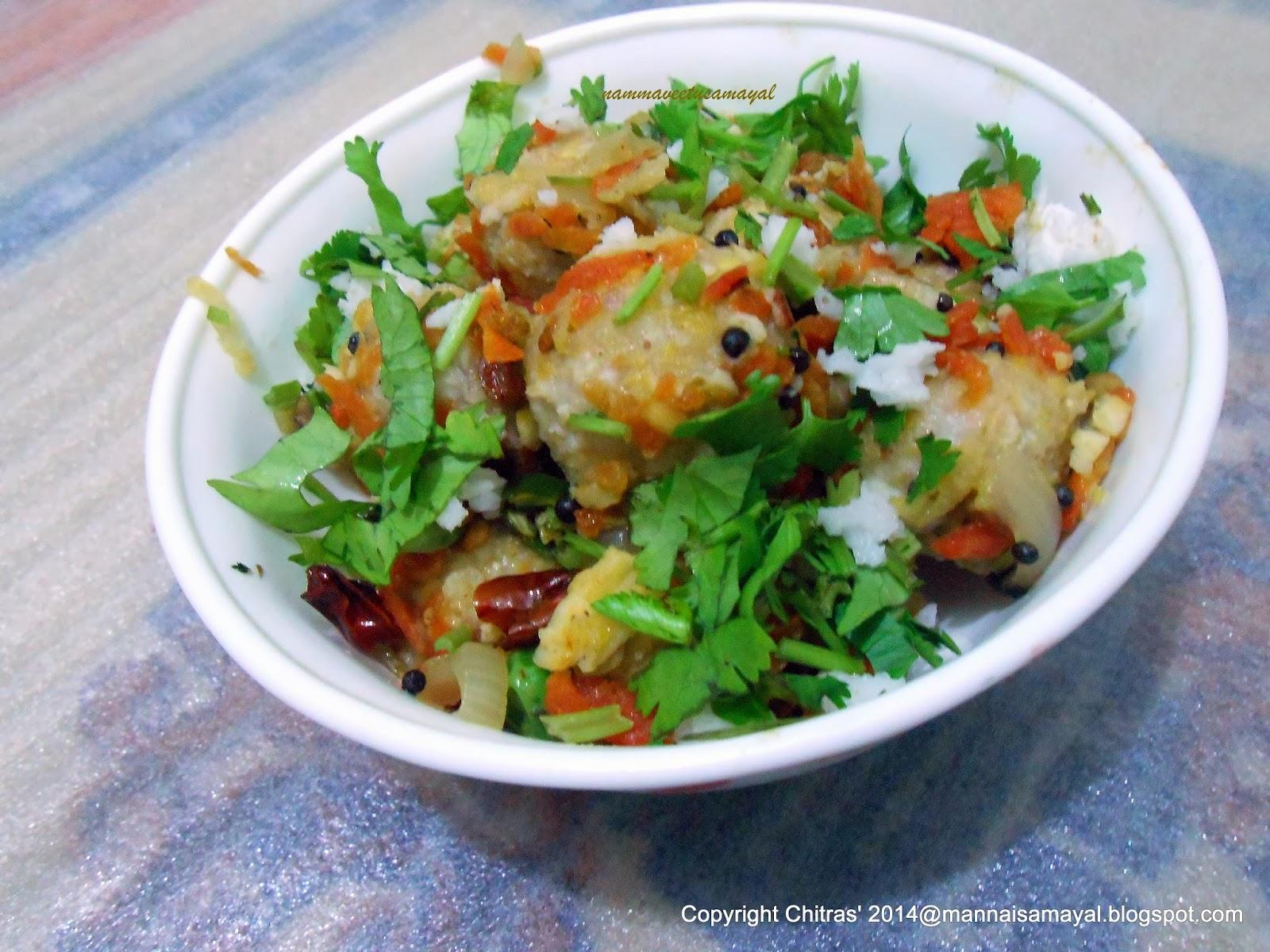 Amaranth & Corn Neer Kozhukattai [ Amaranth & Corn Dumpling ]