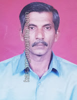  Mogral Puthur, Kasaragod, Abdul Rahman, Kerala News, International News, National News.