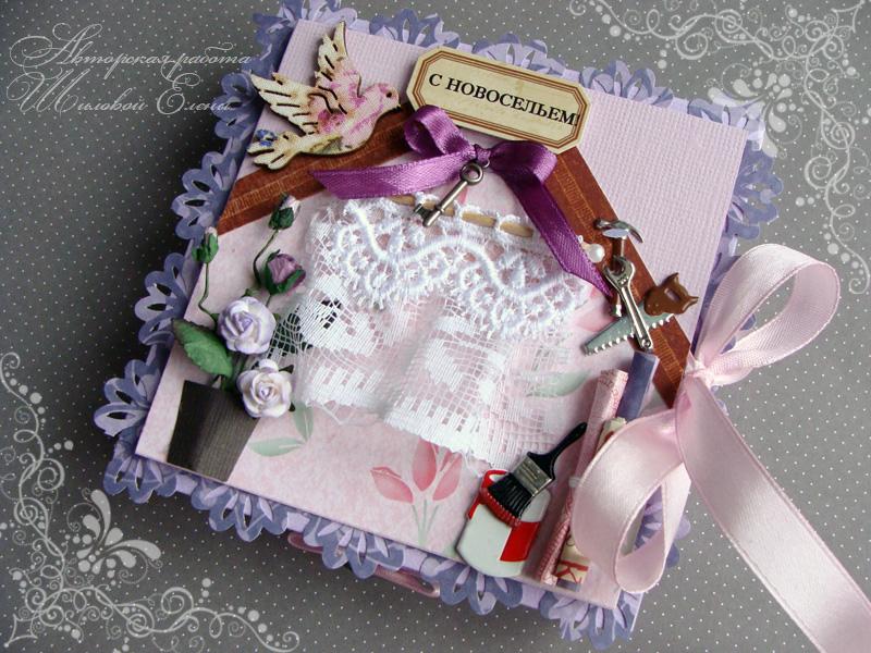 Подарки на новоселье родственникам 60