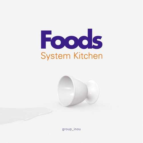[Album] group inou – foods & System Kitchen (2015.04.01/MP3/RAR)