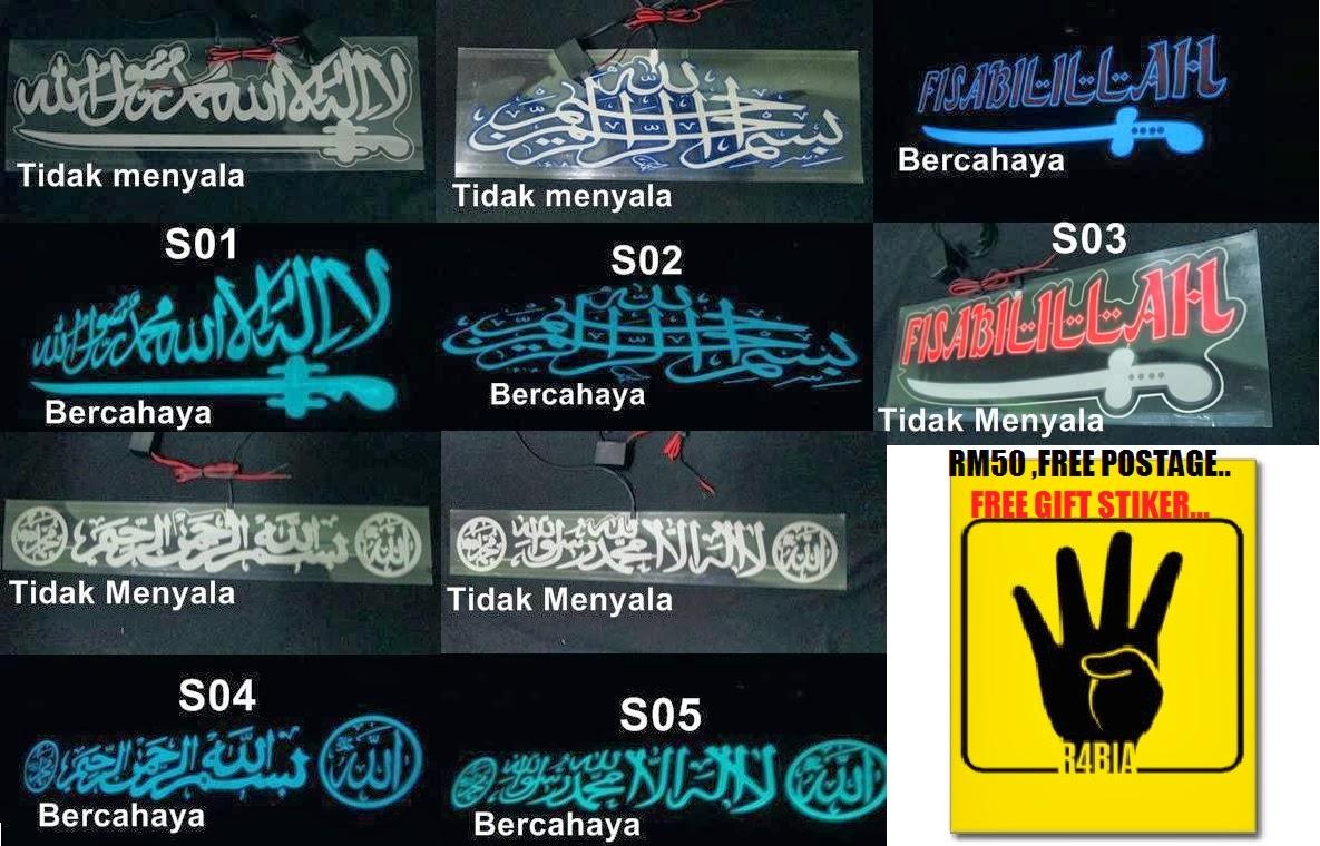 Stiker Keta Shahadah(tekan brek menyala lampu)