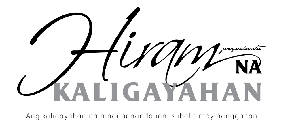 HIRAM NA KALIGAYAHAN