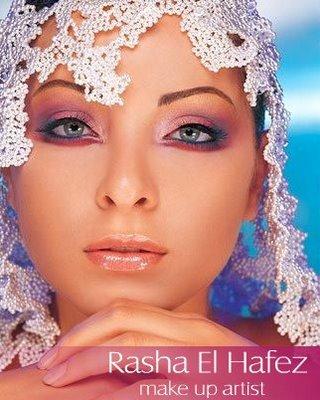Arabic Bridal Make Up All About Bridal House Bridal