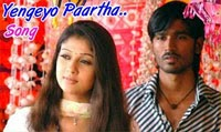 Yengeyo Paartha Song Video | Dhanush | Nayanthara | Yuvan – Yaaradi Nee Mohini Tamil Movie
