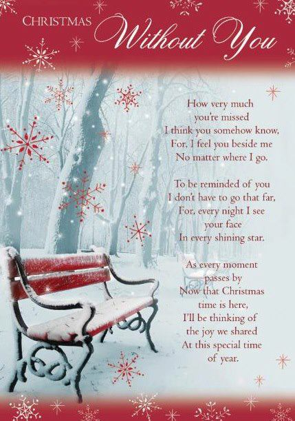 Christmas Quotes Without A Loved One | Christmas Ideas