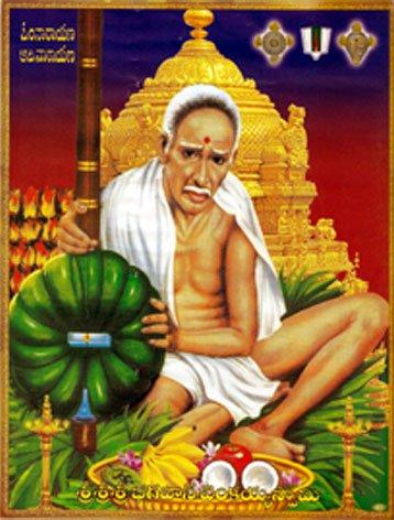 Sri Venkaiah Swamy shirdi sai blessings Bhagawan Sri Venkaiah Swamy