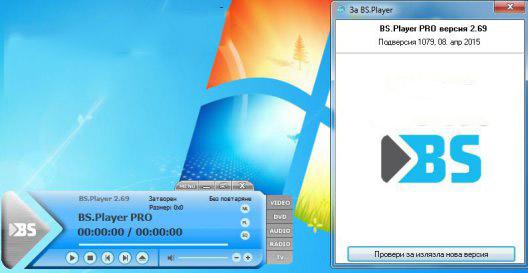 BS Player Pro 2.70 Build 1080 Serial Key [Latest] | RIALSOFT™ | Tempat Download Software dan ...