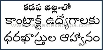 Contract Jobs in Kadapa