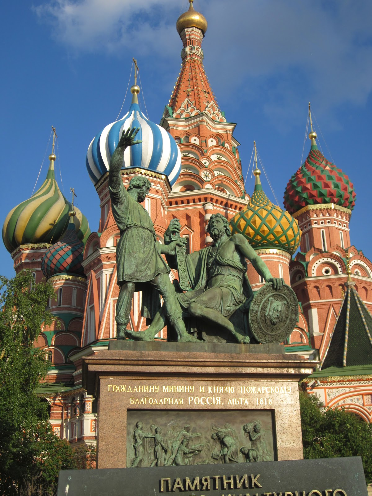 Souvenir Chronicles: MOSCOW, PART 6: ST. BASIL\u0027S CATHEDRAL