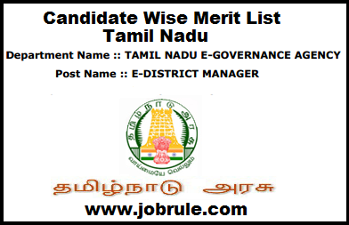 Tamil Nadu E-District Manager Recruitment 2014 Result/Merit List (TN All Districts Official Websites)