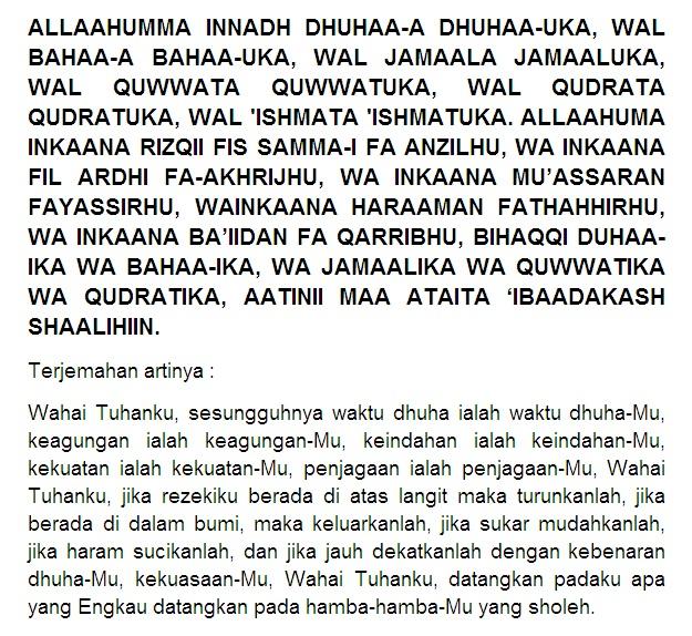 Bacaan Sholat Dhuha Related Keywords - Bacaan Sholat Dhuha ...