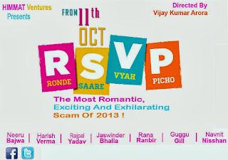Poster Punjabi Film RSVP
