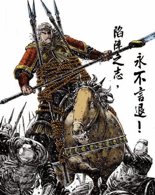 """""""โกซุ่น"""" (Gao Shun, 高顺)"""