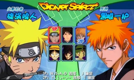تحميل ، تنزيل ، لعبة ، صورة ، فلاش ، اون لاين ، لعبة قتال الشوارع Anime Fighting