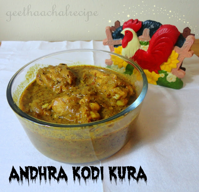Andhra Kodi Kura