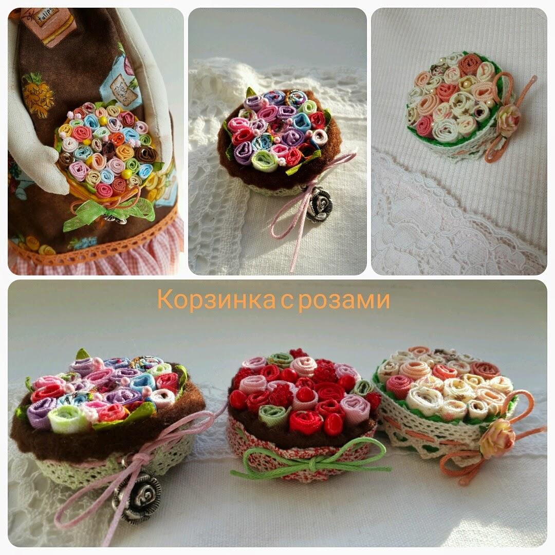 брошка текстильная корзинка с розами купить ручная работа