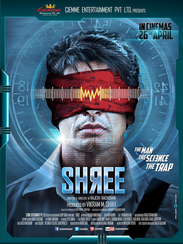 Shree+2013+BRRip+720p+hnmovies