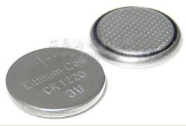 Pin CR1220 3V Bộ 10 Viên cho Con Quay Spinner