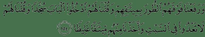 Surat An-Nisa Ayat 154