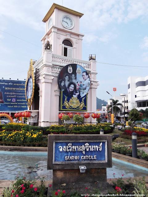 Phuket - Surin Clock Tower