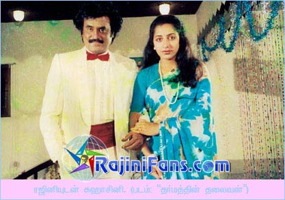 Super Star Rajinikanth Pictures 22