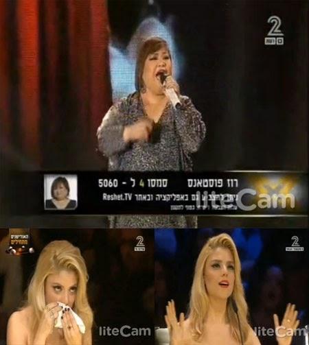 X Factor Israel Finale Rose Fostanes