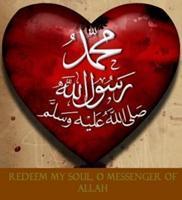 Nabi Muhammad Tak Pernah Melupakan Umat yang Mencintainya