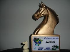 Troféu - Copa Mercosul Escolar 2012 Foz