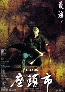 Watch The Blind Swordsman: Zatoichi (Zatôichi) (2003) movie free online