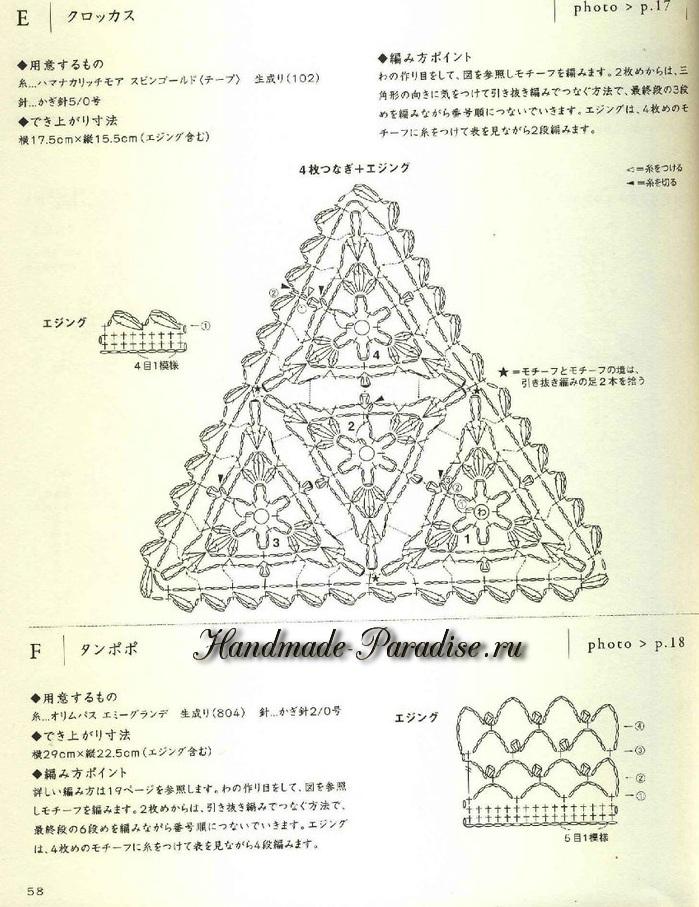 Вязание крючком в японском журнале со схемами