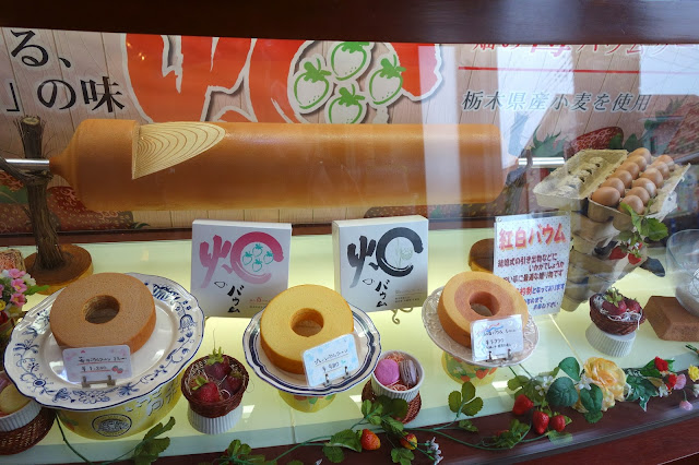 Japanese baumkuchen tochigi ichigo no sato japan