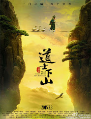Daoshi xiashan (Monk Comes Down the Mountain) (2015) [Vose]