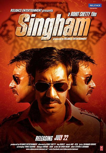 Singham roars at box office here we exceed limits earlier an innocent and non corrupt police officer was trapped by a very strong villian named jaykant shikre who owns all illegal businesses in goa altavistaventures Images
