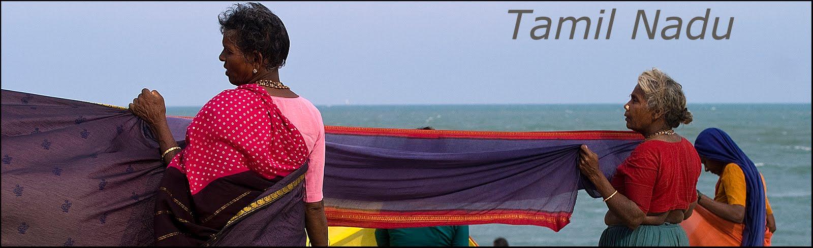 Tamil Nadu. தமிழ் நாடு