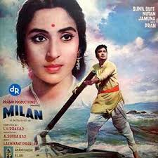 Milan 1967 Film