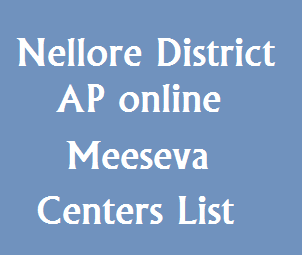 Nellore_district_APonline_meeseva_centers_list