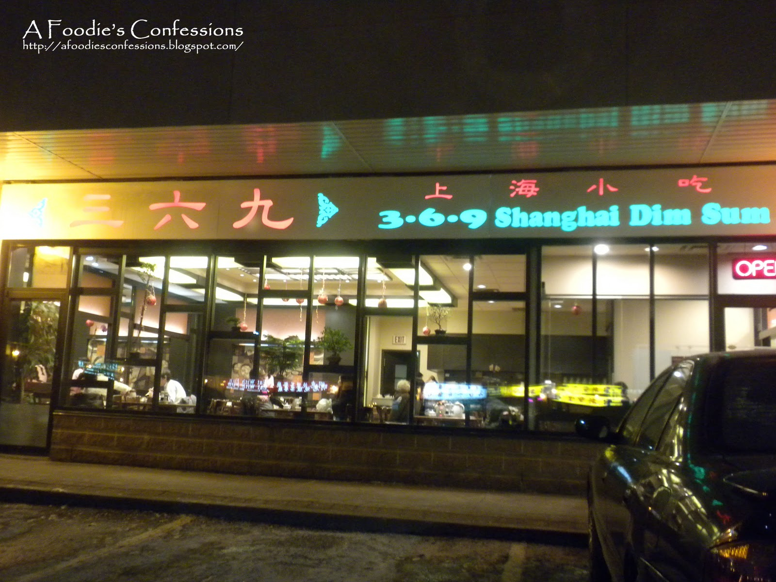 A Foodie S Confessions Restaurant Review 369 Shanghai