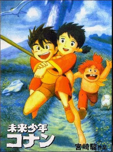 Capitulos de: Conan, el niño del futuro