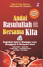 buku baru