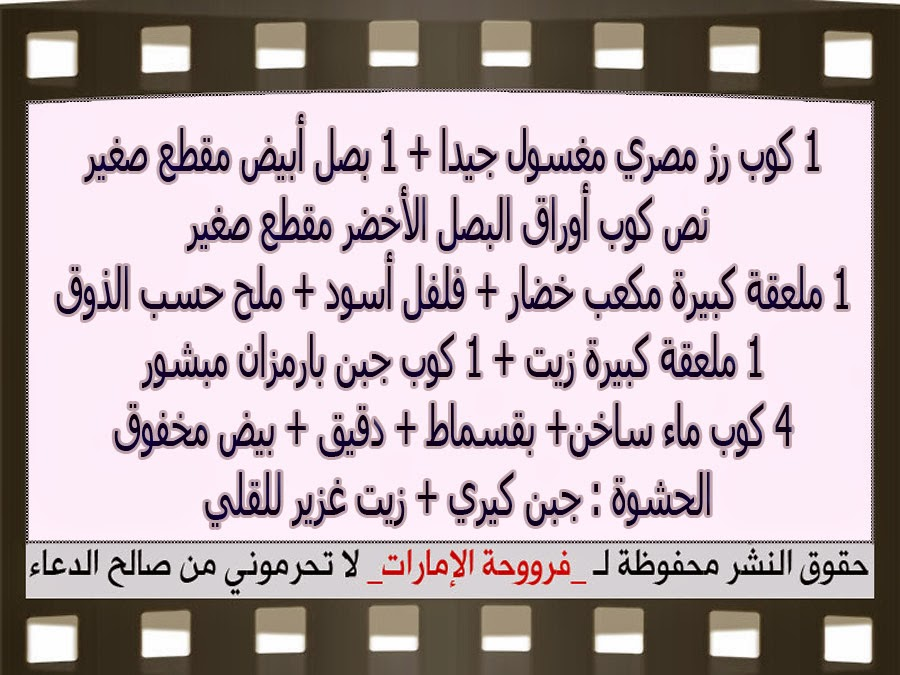 http://3.bp.blogspot.com/-xGHwABa-lIE/VRV8Qm7I_vI/AAAAAAAAKGo/ppwPHH1YlAc/s1600/3.jpg