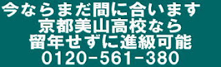 htttp://www.miyama.ed.jp