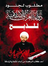 Praises for Muawiya bin Abi Sufyan