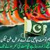 Happy Independence Pakistan Celebrations