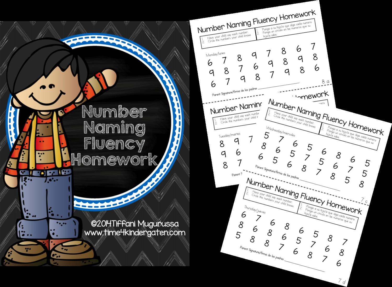 number fluency, number recognition kindergarten. KCC