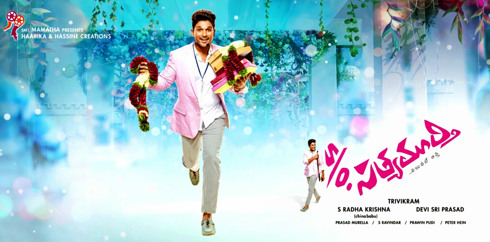 celluloid maker Trivikram Srinivas are back with Son of Satyamurthy ...