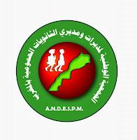 الجمعية الوطنية لمديرات ومديري الثانويات العمومية بالمغرب